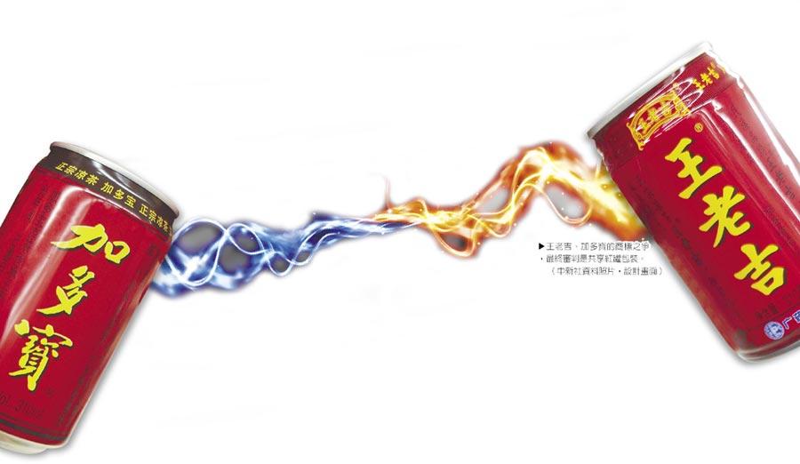 王老吉、加多寶的商標之爭,最終審判是共享紅罐包裝。(中新社資料照片,設計畫面)