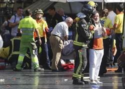 縱橫天下:劉必榮》西班牙恐攻恐怖在哪