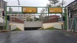 江翠國小停車場21日中午12時起開放免費試停