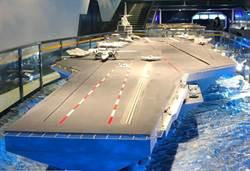 陸航母技術大突破 003型核航母搭6代戰機
