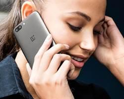 安兔兔7月手機性能榜出爐 高通S835機種稱霸