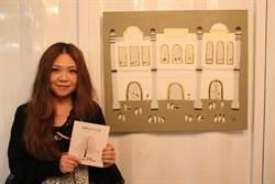 台南商圈小旅行 旅日畫家透過畫筆行銷台南