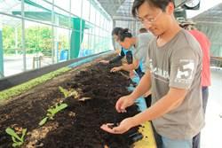 經營多元化 走馬瀨農場設食農教育園區