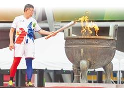 世大運開幕聲光秀 活力台灣迎賓
