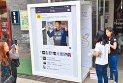 微信WeChat 月活躍用戶達9.63億