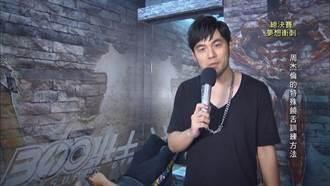 中國新歌聲6強總決賽登場 導師出奇招備戰