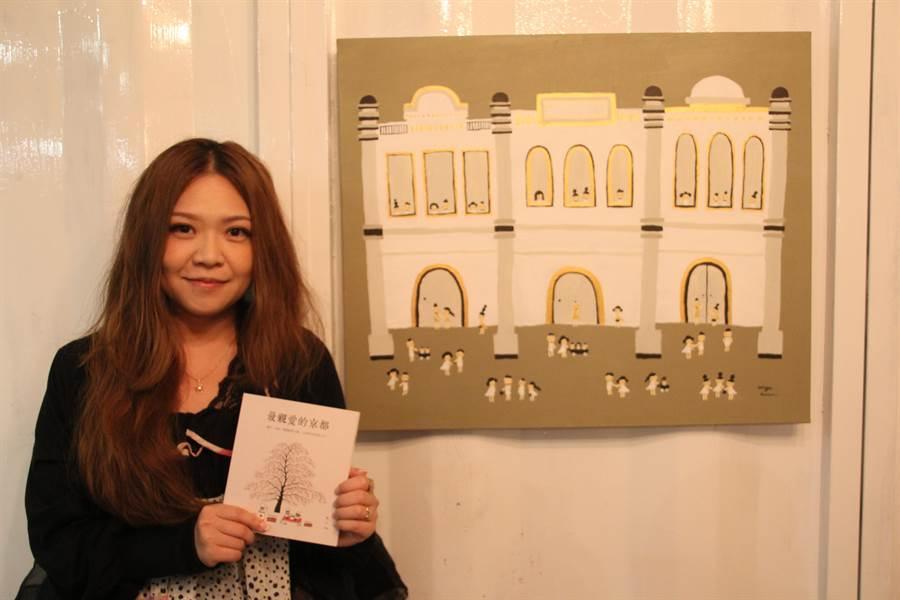 旅日畫家呂唯嘉用畫筆詮釋台南車站的印象,她的繪畫作品將先在中西區三道門旅店展出。(程炳璋攝)