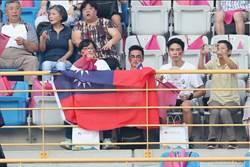 國旗飄揚觀眾席 世大運開幕第一次
