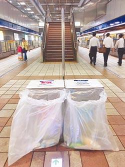 捷運反恐 垃圾桶改掛塑膠袋
