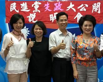 被點名的藍軍4嘉義市長人選 3女將不鬆口