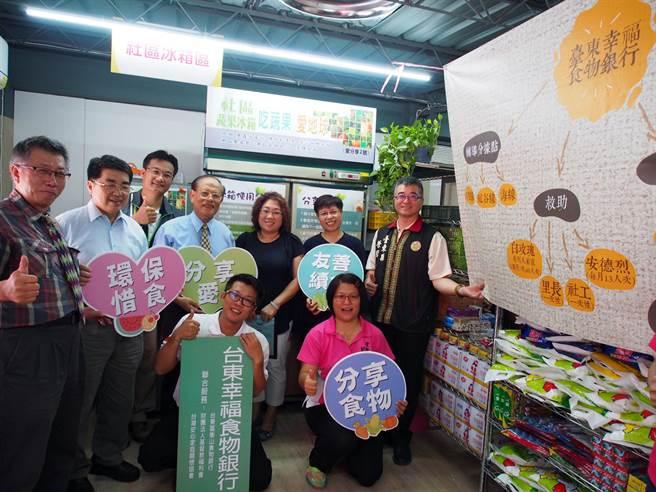 台東幸福食物銀行「社區蔬果冰箱」,今日正式啟用。(莊哲權攝)