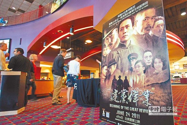 2011年6月22日,加拿大多倫多上映大陸電影《建黨偉業》。(新華社)