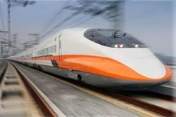 南來北往更方便 買機票有機會享高鐵免費接駁
