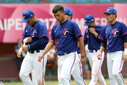 世大運》首戰輸球 兩中職野手扮鼓勵角色