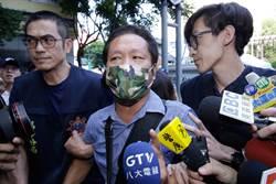 葉毓蘭:踐踏警察執法尊嚴 與大腸花何異?