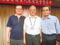 陳錦龍任會長 向台青傳承經驗