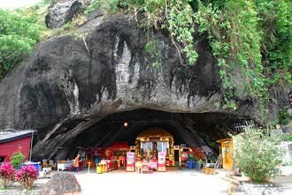 八仙洞最後1個洞廟 將於9月強制拆除