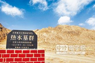 陸最大吐蕃墓葬群 漢藏文明金字塔