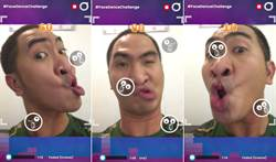 FaceDacne Challenge爆紅 挑戰恥度下限