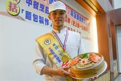 昔日問題學生 今拿全國技能競賽中餐烹飪金牌