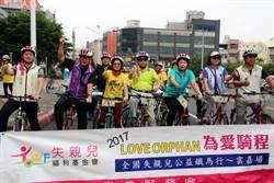 失親兒騎車訪雲嘉社教機構做公益