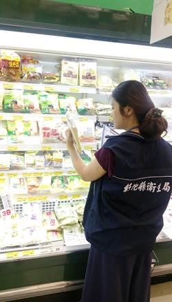 彰縣衛生局中元節前抽查 兩家米麵製品違法添加防腐劑