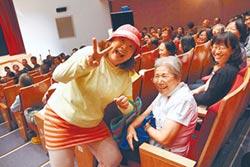 永慶慈善基金會 公益影展免費索票