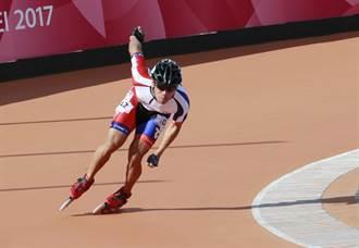 世大運》滑輪3000公尺男子接力賽摘金