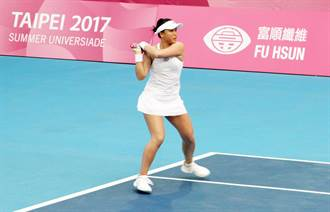 世大運網球》午後及時雨 李亞軒女單闖32強