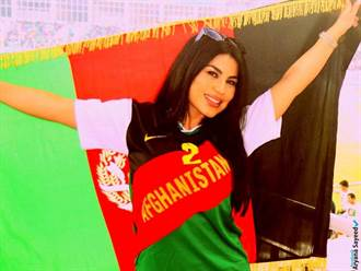阿雅娜在阿富汗辦演唱會 遭指國際妓女接死亡威脅