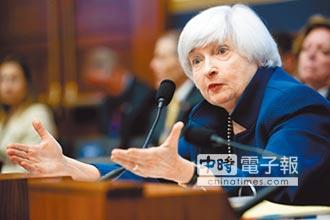 央行年會 葉倫將談金融穩定