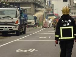 台南永康化學槽車傳外洩刺鼻黃煙