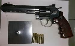 警方查獲改造左輪手槍 鋼珠彈能射穿鋁板