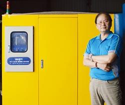 康美斯綠能科技 均質節能重油設備 開發有成