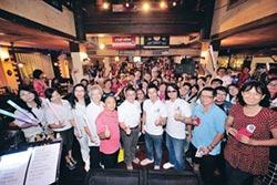 合庫人壽公益巡迴演唱會 為家庭照顧者發聲