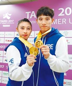 兩岸女子跆拳品勢 包辦銀、銅牌