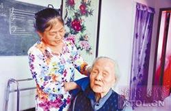 陸好媳婦持家34年 帶婆婆改嫁