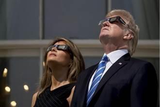 總統也瘋狂 川普在白宮杜魯門陽台看日蝕