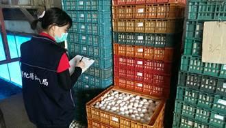 彰化芬普尼問題蛋 三蛋場移動管制並將蛋品回收下架