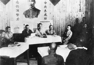 芷江受降 日本第一起投降儀式