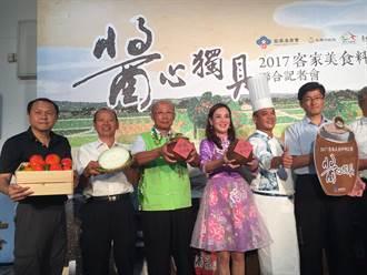 客家美食料理比賽 中市特產東勢桔柿醬打響名號