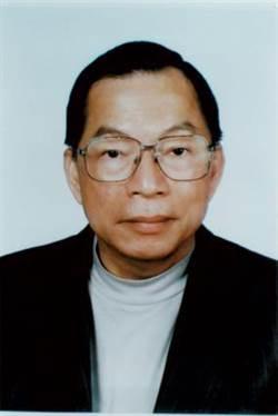 陳由豪將赴菲投資 北檢:通緝時效至28日期滿
