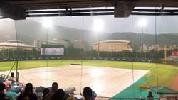 世大運》棒球關鍵台韓戰 因大雨延後至七點15分開打