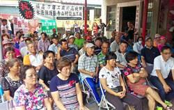 屏東高樹水保區將建鋸子工廠 居民揚言長期抗爭