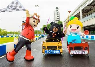宣傳生態交通全球盛典 馬桶吸盤尬賽車