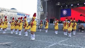 黃衫女孩樂進俄國 精彩表現獲滿堂喝采
