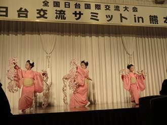 第3屆台日交流峰會發表《熊本宣言》 支持台灣參與國際組織