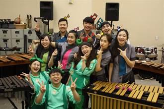 朱宗慶打擊樂團《擊樂夢工廠》 玩具奏出美妙樂音