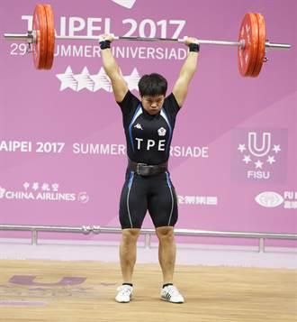 舉重再奪金!洪萬庭拿下女子69公斤級金牌