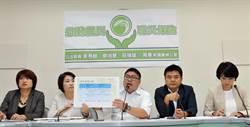 保障農民權益 綠委籲農保納入職災保險